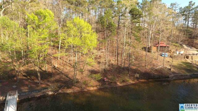 Lot 8 Co Rd 816 Lot 8, Wedowee, AL 36278 (MLS #579341) :: LIST Birmingham