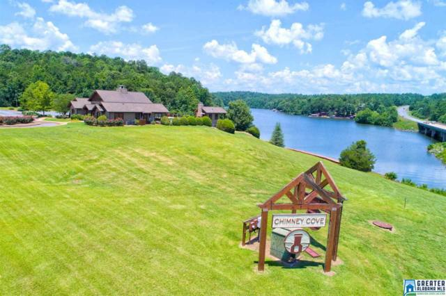 16L Landing Chase Lot 16, Wedowee, AL 36278 (MLS #744100) :: Gusty Gulas Group