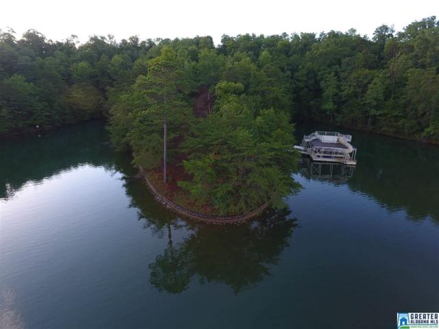 Lot 18 Emerald Point #18, Wedowee, AL 36278 (MLS #744795) :: LIST Birmingham