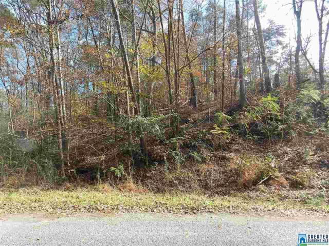 Lakeshore Ln Lot 3, Oneonta, AL 35121 (MLS #748179) :: The Mega Agent Real Estate Team at RE/MAX Advantage