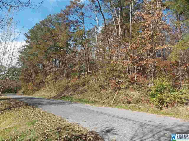 Lakeshore Ln Lot 4, Oneonta, AL 35121 (MLS #748180) :: The Mega Agent Real Estate Team at RE/MAX Advantage