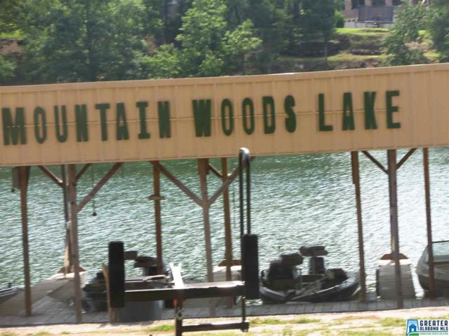 Lakeshore Cir 3 LOTS, Hayden, AL 35180 (MLS #754078) :: LIST Birmingham