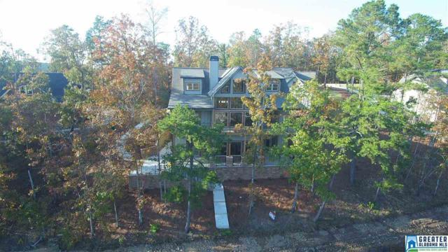 107 Sunset Ridge, Wedowee, AL 36278 (MLS #793917) :: Brik Realty