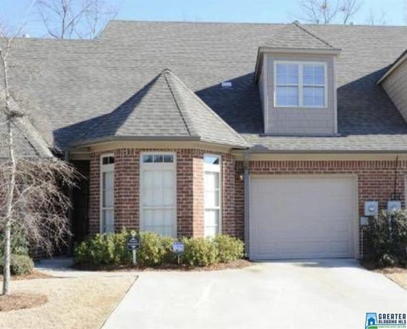 537 Chesser Reserve Cir, Chelsea, AL 35043 (MLS #832062) :: The Mega Agent Real Estate Team at RE/MAX Advantage