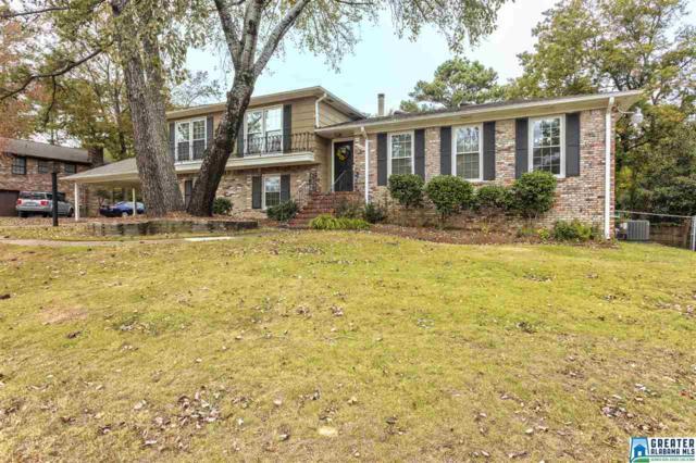 2312 Grantland Pl, Hoover, AL 35226 (MLS #833230) :: The Mega Agent Real Estate Team at RE/MAX Advantage