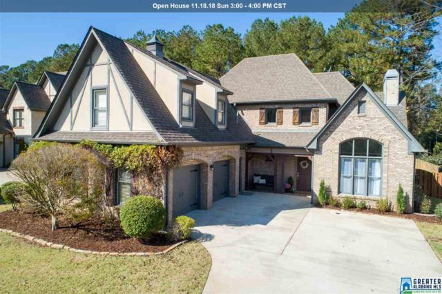 1293 Greystone Parc Dr, Hoover, AL 35242 (MLS #833707) :: Howard Whatley