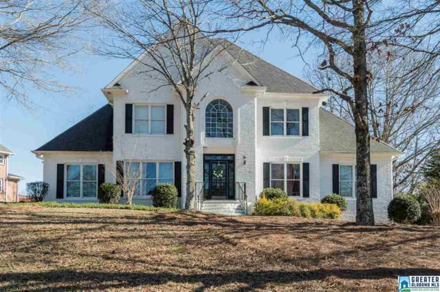 1520 Wingfield Ct, Birmingham, AL 35242 (MLS #836774) :: The Mega Agent Real Estate Team at RE/MAX Advantage