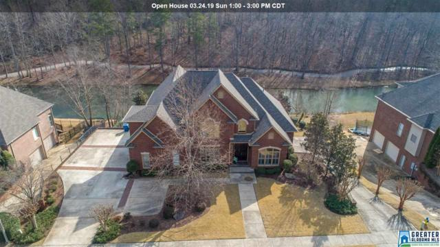 5235 Lake Crest Cir, Hoover, AL 35226 (MLS #838624) :: Brik Realty