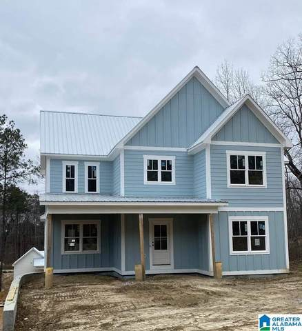 2037 Adams Ridge Dr, Chelsea, AL 35043 (MLS #839361) :: Gusty Gulas Group