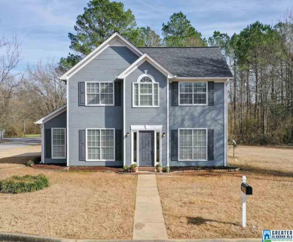 2601 Bridlewood Cir, Helena, AL 35080 (MLS #840033) :: LIST Birmingham