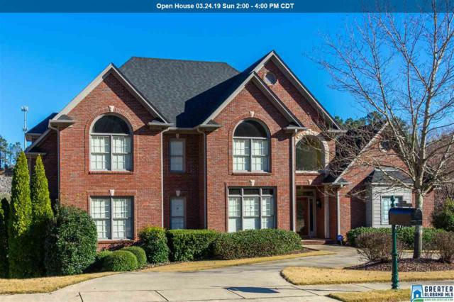 5135 Lake Crest Cir, Hoover, AL 35226 (MLS #840311) :: Brik Realty