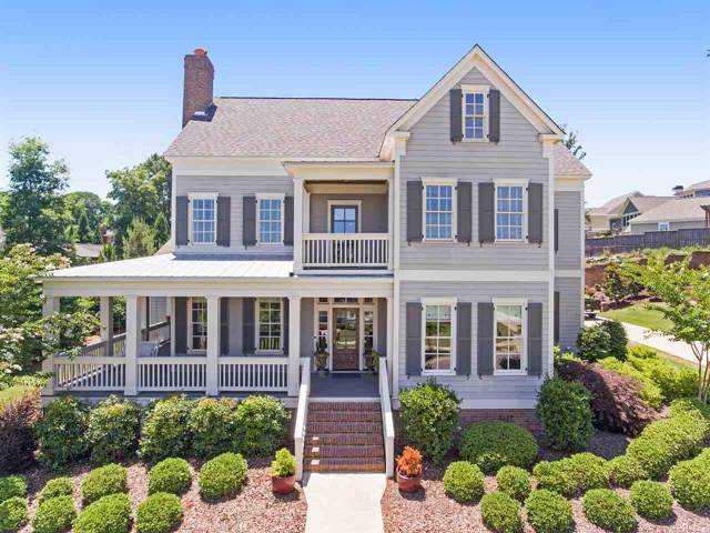 738 Chestnut Park Ln, Hoover, AL 35226 (MLS #845235) :: Josh Vernon Group