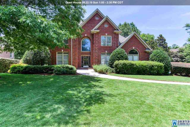 805 Reynolds Crest, Vestavia Hills, AL 35242 (MLS #859028) :: Bentley Drozdowicz Group
