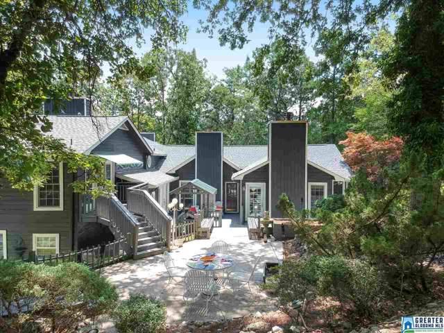 466 Wildwood Ln, Indian Springs Village, AL 35124 (MLS #859270) :: Josh Vernon Group