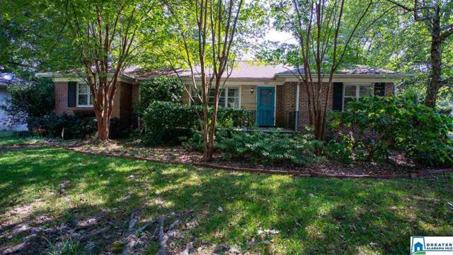 237 Redwood St, Irondale, AL 35210 (MLS #860668) :: LocAL Realty