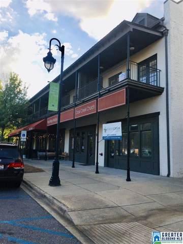 2301 Grand Ave #201, Hoover, AL 35226 (MLS #860695) :: Josh Vernon Group