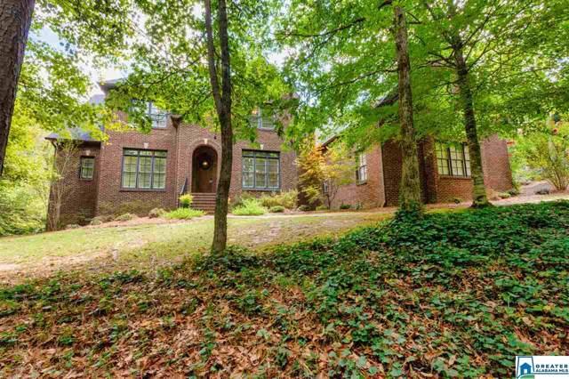 504 Falls Creek Dr, Helena, AL 35080 (MLS #860845) :: LIST Birmingham