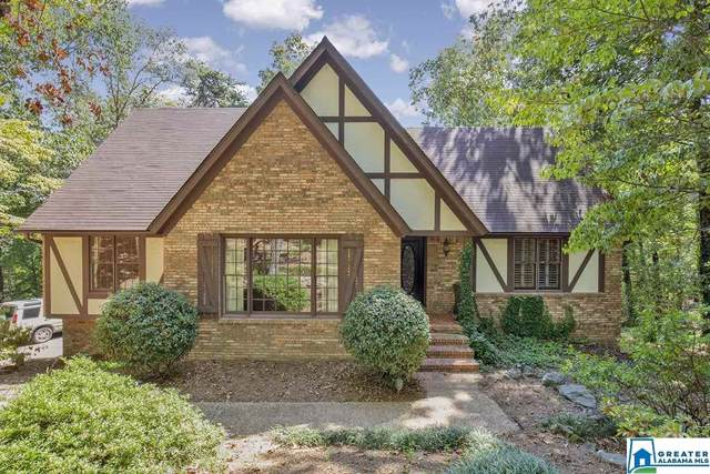 1171 Riverchase Pkwy, Hoover, AL 35244 (MLS #862297) :: Josh Vernon Group