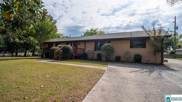 525 Brentwood Dr, Hoover, AL 35226 (MLS #864138) :: Brik Realty