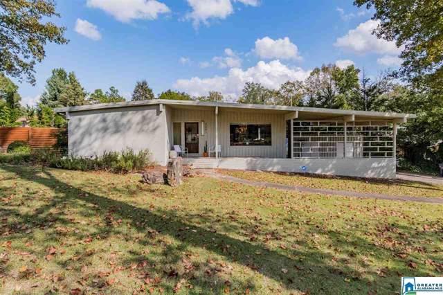 2201 Brookdale Ln, Vestavia Hills, AL 35216 (MLS #864787) :: LocAL Realty