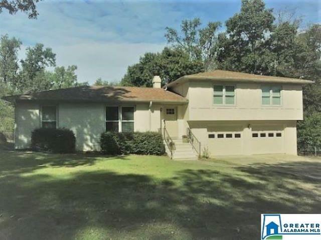 2324 Grantland Pl, Hoover, AL 35226 (MLS #865270) :: Josh Vernon Group