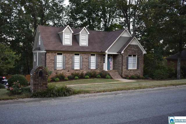 1725 Monteagle Dr, Hoover, AL 35244 (MLS #865316) :: LocAL Realty