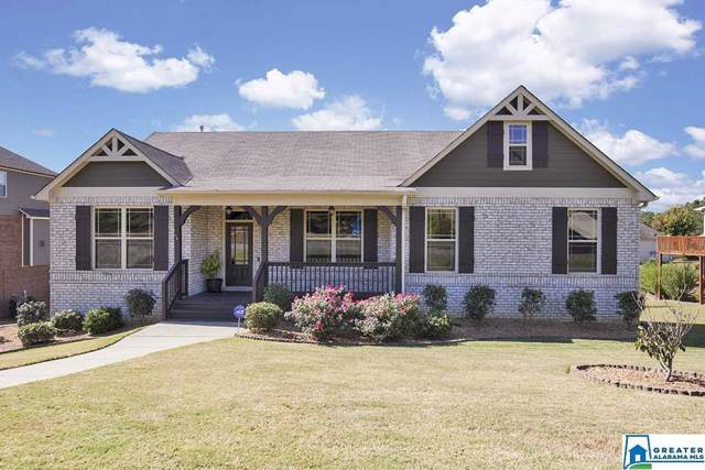 215 W Legacy Ridge, Springville, AL 35146 (MLS #867068) :: Josh Vernon Group