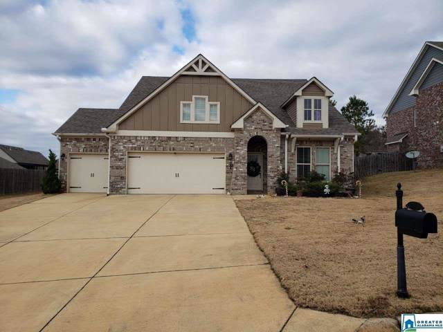 6804 Abbey Trace Dr, Cottondale, AL 35453 (MLS #868987) :: Josh Vernon Group