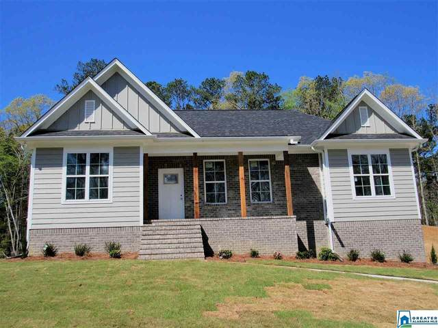 363 Asbury Way, Odenville, AL 35120 (MLS #871257) :: LIST Birmingham