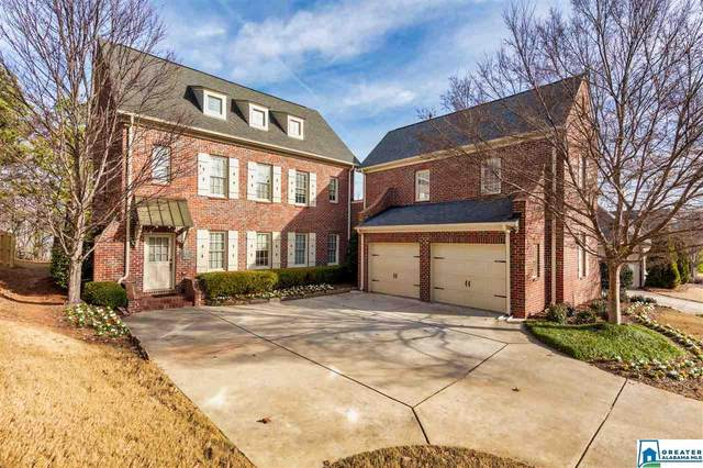 2069 Greenside Way, Hoover, AL 35226 (MLS #871540) :: Josh Vernon Group