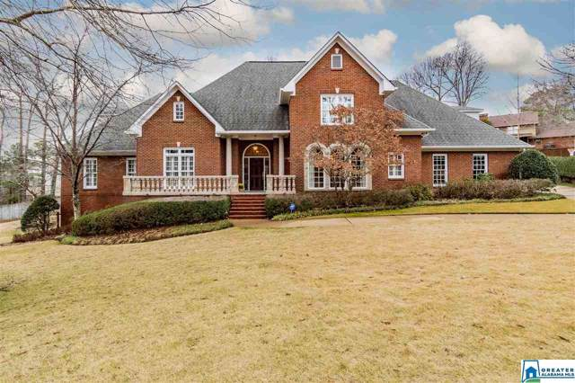 3608 Grand Rock Ln, Mountain Brook, AL 35223 (MLS #871544) :: LIST Birmingham