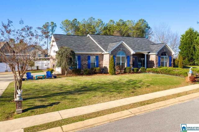 15573 Brookstone Dr, Brookwood, AL 35444 (MLS #872149) :: Gusty Gulas Group