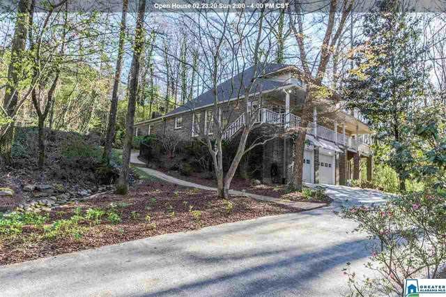 3532 Rockcliff Cir, Mountain Brook, AL 35210 (MLS #872549) :: LIST Birmingham
