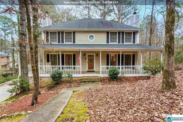 2149 Partridge Berry Rd, Hoover, AL 35244 (MLS #873029) :: Bentley Drozdowicz Group