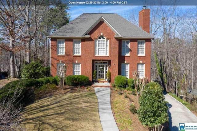 4729 Eagle Wood Ct, Birmingham, AL 35242 (MLS #873353) :: LIST Birmingham