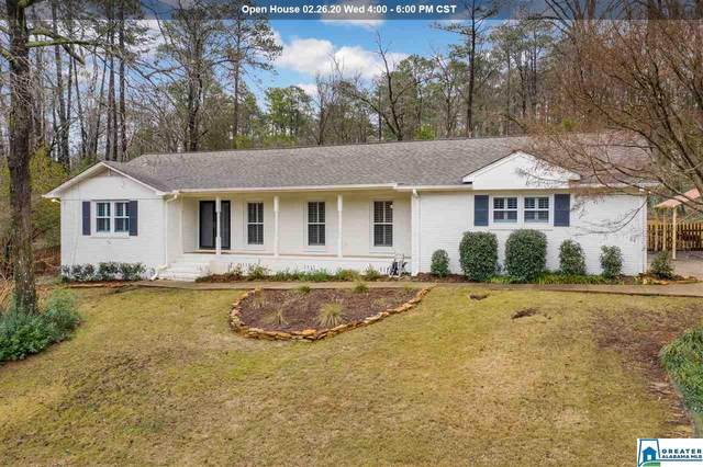 2511 Altadena Forest Cir, Vestavia Hills, AL 35243 (MLS #873849) :: Gusty Gulas Group
