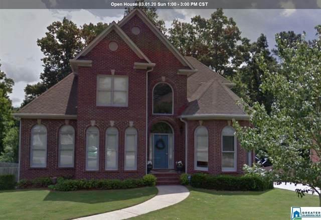 1255 Eagle Park Rd, Birmingham, AL 35242 (MLS #874311) :: LIST Birmingham