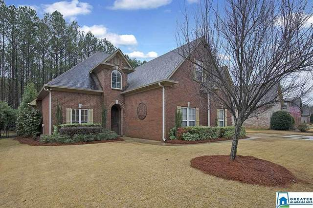 1353 Caliston Way, Pelham, AL 35124 (MLS #874397) :: Josh Vernon Group