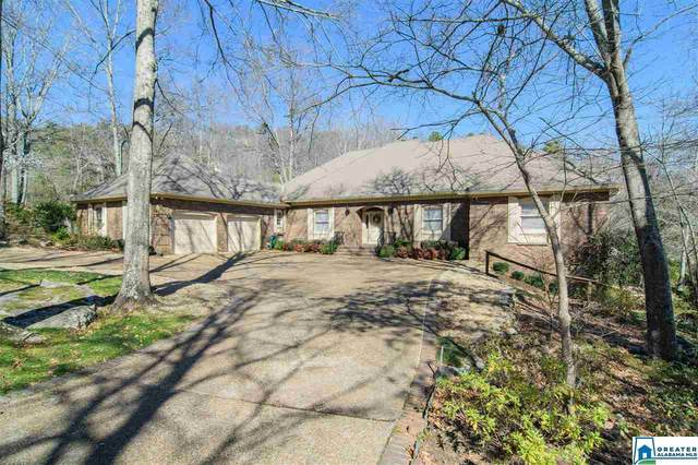 1500 Kestwick Dr, Hoover, AL 35226 (MLS #874457) :: LocAL Realty