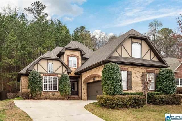 5467 Villa Trc, Hoover, AL 35244 (MLS #875438) :: Josh Vernon Group