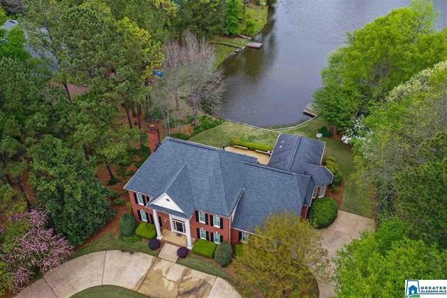 4025 Water Willow Ln, Hoover, AL 35244 (MLS #876090) :: Josh Vernon Group