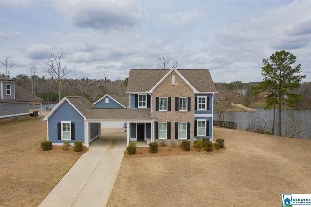 450 Lakeridge Dr, Trussville, AL 35173 (MLS #876602) :: Josh Vernon Group