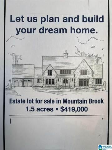 3613 Montclair Road ,, Mountain Brook, AL 35213 (MLS #876825) :: EXIT Magic City Realty