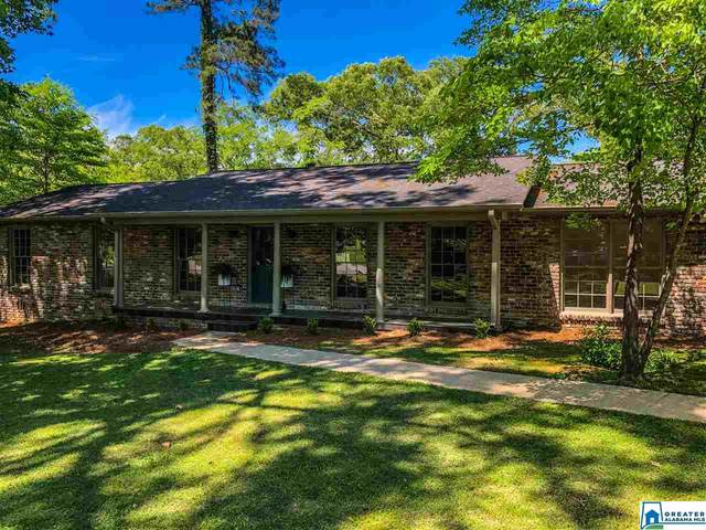 1806 Thornton Pl, Hoover, AL 35226 (MLS #878179) :: Josh Vernon Group