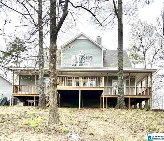2117 Lakeside Dr, Mccalla, AL 35111 (MLS #878248) :: LIST Birmingham
