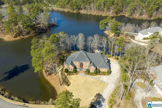 2206 Lake Heather Cir, Hoover, AL 35242 (MLS #879428) :: Bailey Real Estate Group