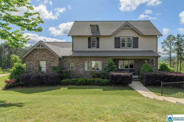 1804 Southpointe Dr, Hoover, AL 35244 (MLS #881158) :: Bentley Drozdowicz Group