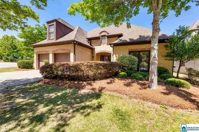 4014 Highland Ridge Rd, Hoover, AL 35242 (MLS #881823) :: LIST Birmingham