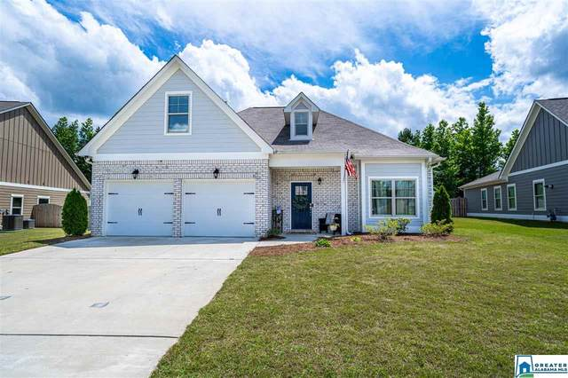 220 Sweetwater Way, Springville, AL 35146 (MLS #882714) :: Gusty Gulas Group