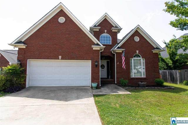 148 Garden Ct, Lincoln, AL 35096 (MLS #883726) :: Howard Whatley